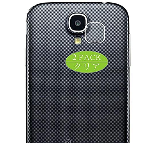 VacFun 2 Piezas Película Protectora, compatible con docomo GALAXY S4 SC-04E Samsung I9500, Protector de Lente de Cámara Trasera (Not Protector de Pantalla Funda Carcasa)