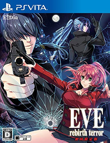 EVE rebirth terror(イヴ リバーステラー) 初回限定版 【限定版同梱物】スペシャル原画集 同梱 - PS Vita