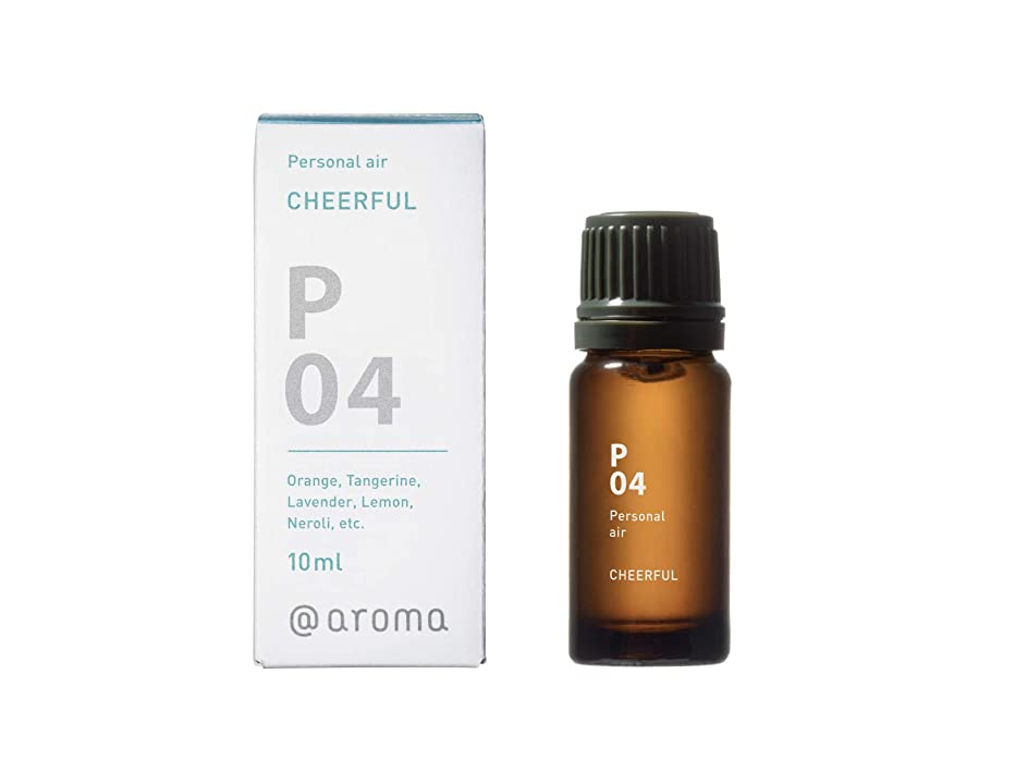 元気同時彼らP04 CHEERFUL Personal air 10ml