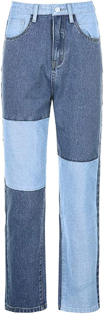 MASZONE Patchwork Jeans for Women Y2K Fashon High Waisted Jeans Baggy Straight Leg Denim Pants Slim Cargo Trousers