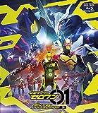 仮面ライダーゼロワン Blu-ray COLLECTION 3<完>