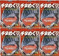 チヌめぐり 6袋セット 釣り餌 配合餌 チヌ 黒鯛 磯釣り 防波堤釣り ヒロキュー