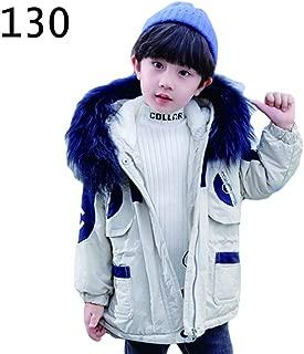 2019 Winter New Korean Version of Handsome Children's Down Jacket, Boy's Long Thick Thick Hair Collar Boy Medium and Small Children's Jacket,White,130