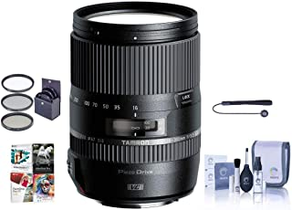Tamron 16-300mm f/3.5-6.3 Di II VC PZD MACRO Zoom Lens, for Nikon AF SLRs - Bundle with 67mm Filter Kit (UV/CPL/ND2), Clea...