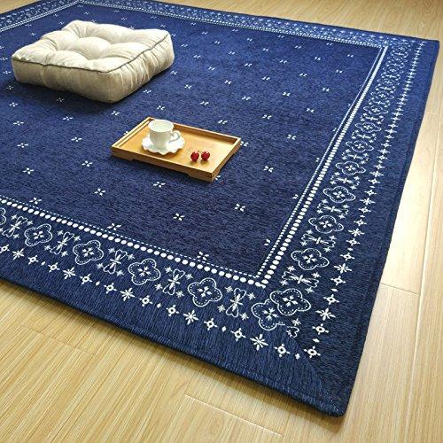KOOCO 200 * 240CM American Pastoral Carpetssitting Room The Bedroom Children Crawling Mats Blue Jacquard Rugs, Blue, 1300MMx1850MM