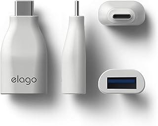 Elago Type-C to USB 3.0 Mini Adapter - White