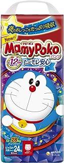 【パンツ ビッグより大きいサイズ】マミーポコ パンツ ドラえもん オムツ(13~28kg)24枚 【Amazon.co.jp 限定】