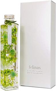 フェリナス ハーバリウム (グリーンゴールド) 2021 母の日 フラワーギフト 誕生日プレゼント プリザーブドフラワー お祝い 花 プレゼント 贈り物 hikari-green
