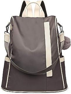 Miss Lulu Rucksack Geldbörse für Frauen Casual Schultasche Schultertasche für Arbeit Nylon Anti-Diebstahl Rucksack Beige