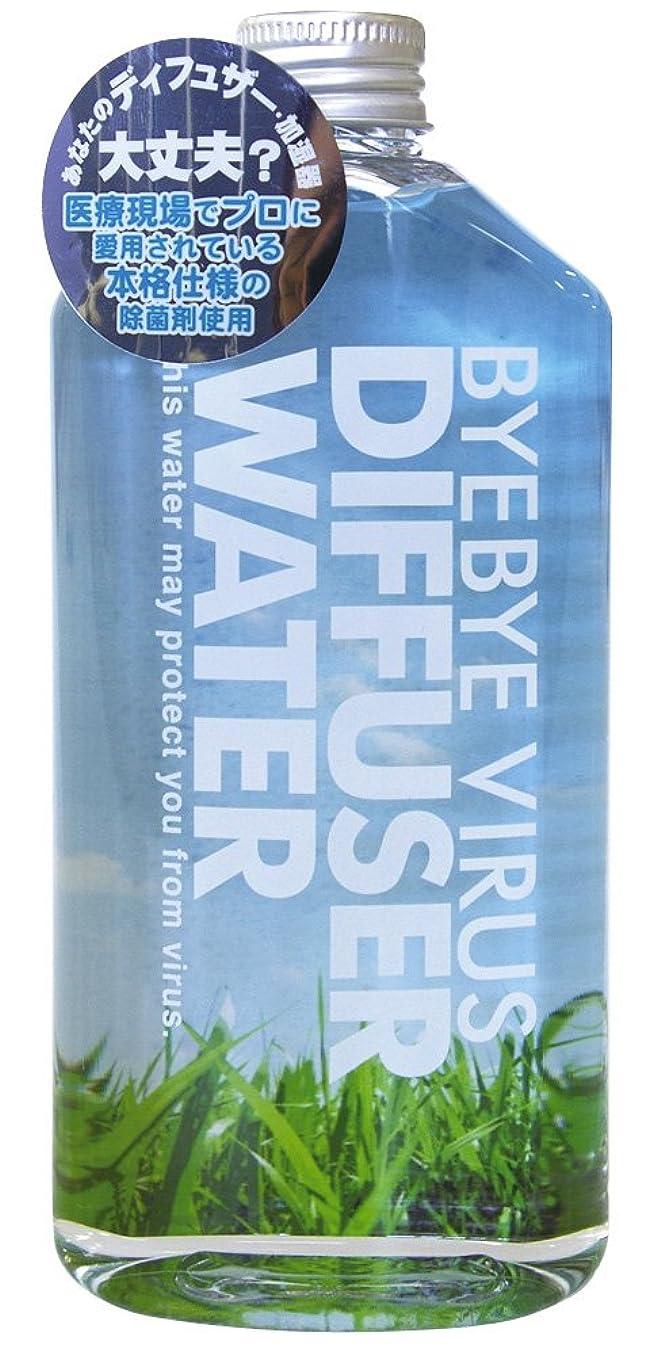 センブランス対応偶然ノルコーポレーション 除菌剤 加湿器用 バイバイウィルス ディフューザーウォーター 300ml OZ-HAJ-3-1
