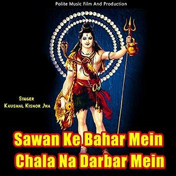 Sawan Ke Bahar Mein Chala Na Darbar Mein