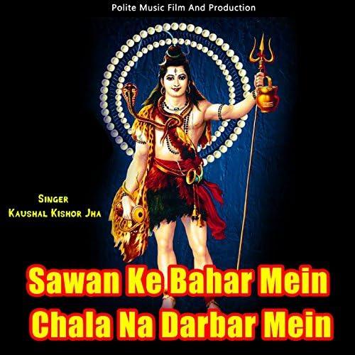 Kaushal Kishor Jha