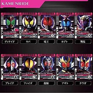 ライダーカード フルコンプ 50枚DX ネオディケイドライバー付属カードプレミアムバンダイ 仮面ライダー