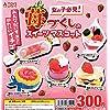 苺づくしのスイーツマスコット [全5種セット(フルコンプ)]
