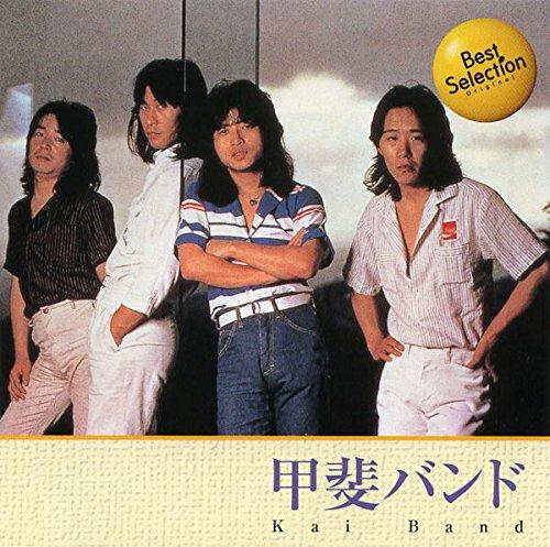 甲斐バンド 12CD-1141