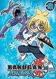 爆丸 バトルブローラーズ Vol.9[DVD]