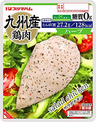 サラダチキン まとめ買い サラダチキン プリマヘルシー 糖質ゼロ ハーブ 10パック