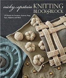 Knitting Block by Block: Nicky Epstein Amazon Link
