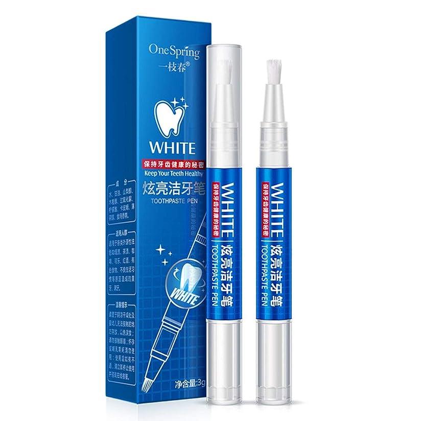 呼吸想像する立法Saikogoods ホワイトニング 歯を白くする 歯ペンホワイトニング歯科歯のホワイトニングペン歯ジェルナーブリーチステインリムーバートゥースジェルインスタント 白