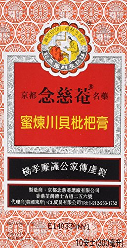 Nin Jiom Pei Pa Koa - Sore Throat Syrup - 3 bottles - 100% Natural (Honey Loquat Flavored) (10 Fl. Oz. - 300 ML.) by Nin Jiom