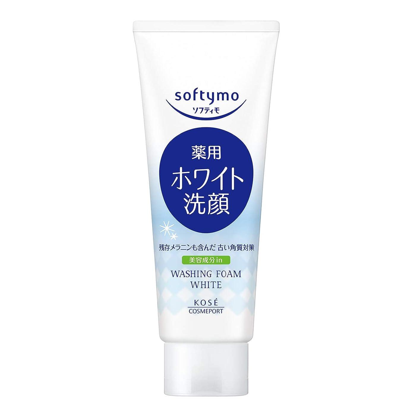 サイクロプス鉛穏やかなKOSE コーセー ソフティモ ホワイト 薬用洗顔フォーム 150g (医薬部外品)