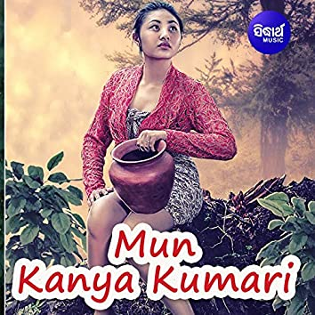 Mun Kanya Kumari