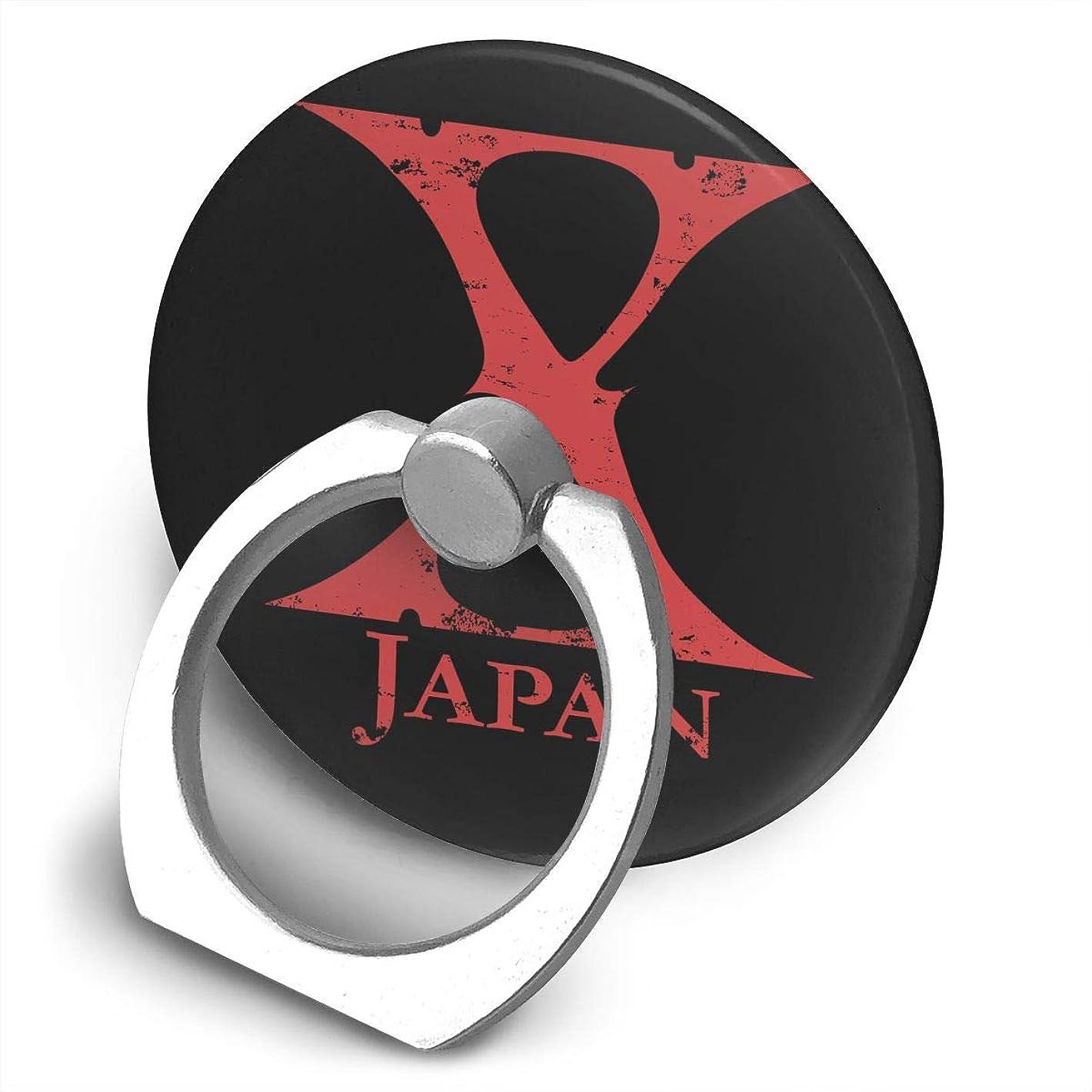 ウォーターフロントかんたん過言X Japan X Rock Music プリント リングホルダー ホールドリング 丸型 スタンド機能 落下防止 360度回転 IPhone/Android各種他対応