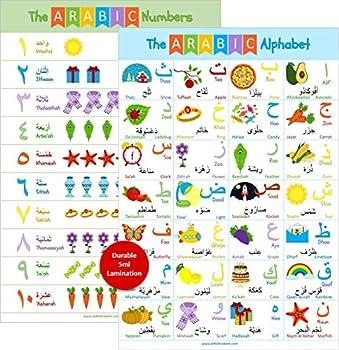 Best arabic alphabet chart Reviews