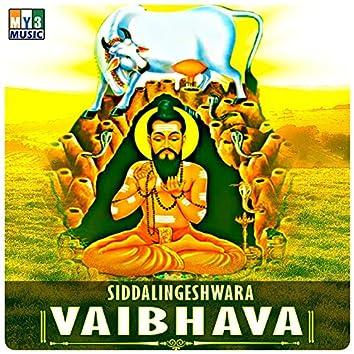 Siddalingeshwara Vaibhava