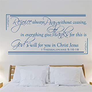 Vinyl Peel and Stick Mural Removable Wall Sticker Decals for Room Home Rejoice Always Pray Without Ceasing Christ Jesus