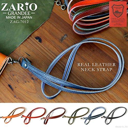 [ザリオグランデ]ZARIO-GRANDEE-ネックストラップ牛革栃木レザー日本製ストラップmlb【ZAG-7012】(ブラック)