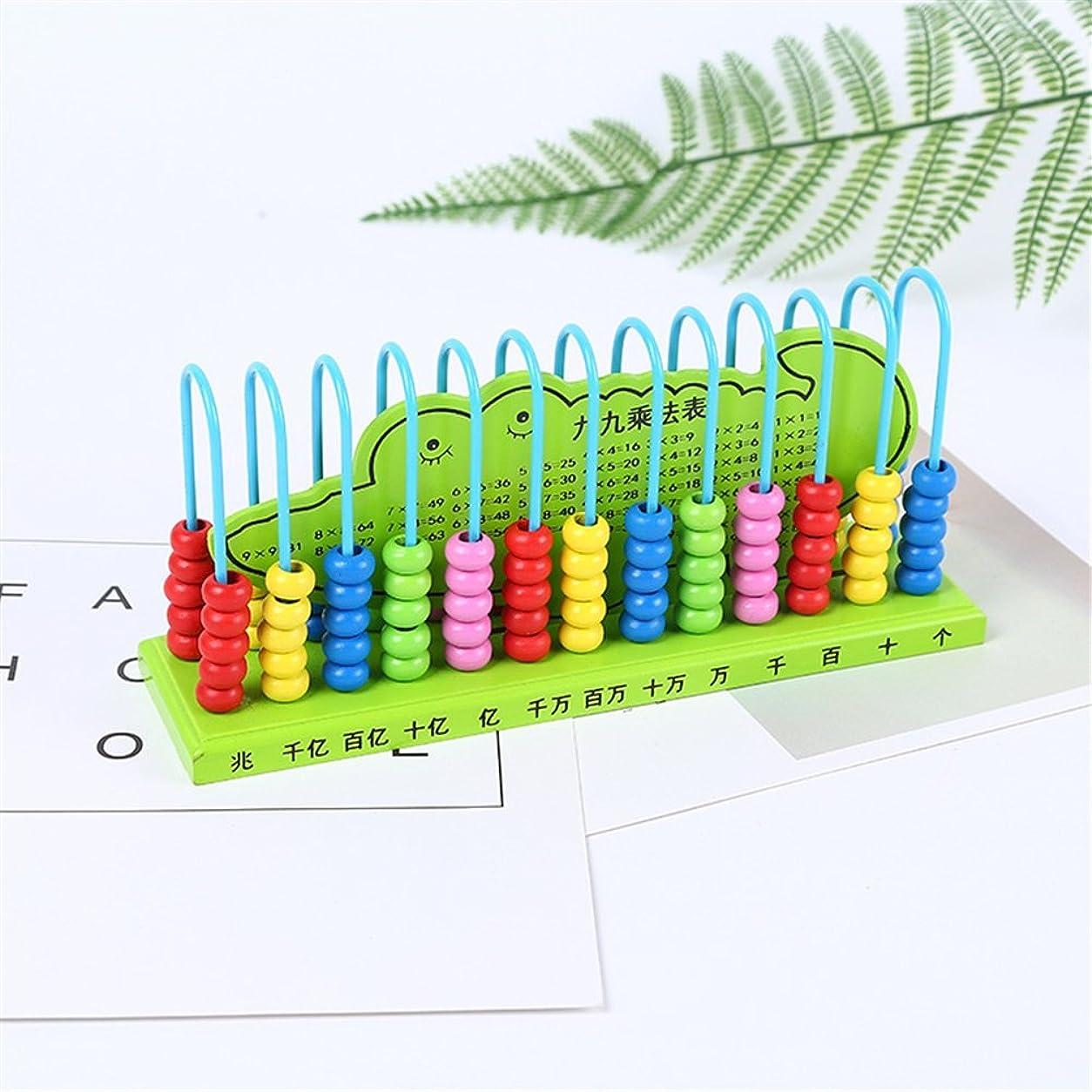 データロッジ疲れた定番計算機 子どもの抽象活動 幼稚園 13ヤード 10ビーズ 数学計算ラック ランダムカラー