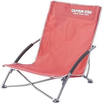 キャプテンスタッグ(CAPTAIN STAG) キャンプ用品 椅子 ラコンテ ロースタイル イージーチェアUC-1503