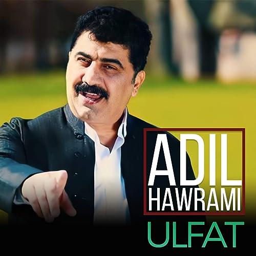 Adil Hawrami