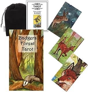 Kancharo タロットカード 78 枚 タロット占い【バッジャー フォレスト タロット Badgers Forest Tarot (tarot size)】日本語説明書&ポーチ付き(正規品)