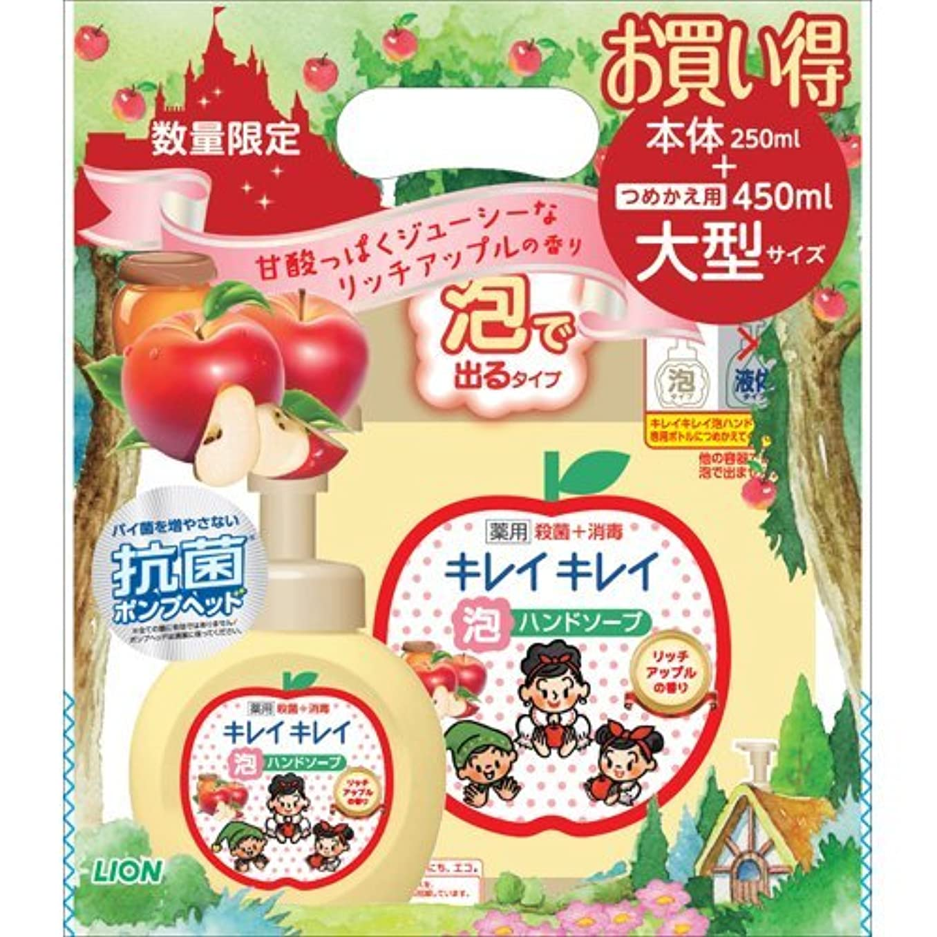 残り今まで知人キレイキレイ 薬用泡ハンドソープ リッチアップルの香り 本体250ml+つめかえ用大型サイズ450ml