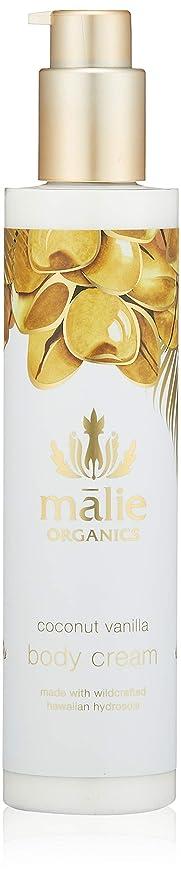 古い分析的弱まるMalie Organics(マリエオーガニクス) ボディクリーム ココナッツバニラ 222ml