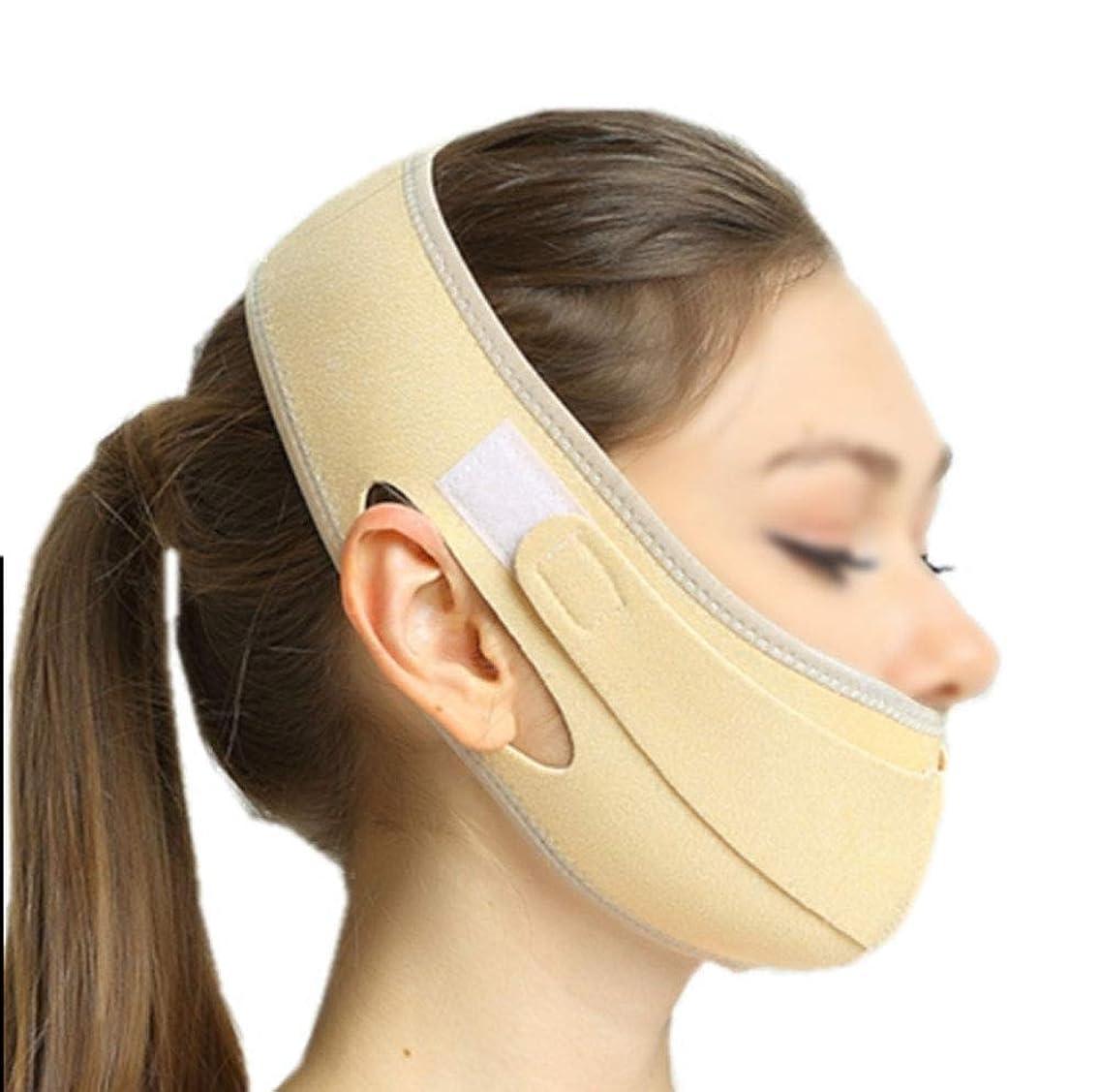 サージ製造赤面美容マスク、線の彫刻の後、二重あごのマスターを復元、法律、薄いフェイスマスク、小さなVフェイス包帯