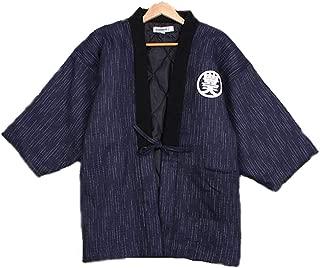Japanese Kimono Hanten Warm Wear Winter Jacket Black