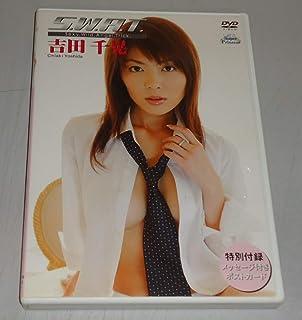 DVD>吉田千晃:S.W.A.T. (<DVD>)