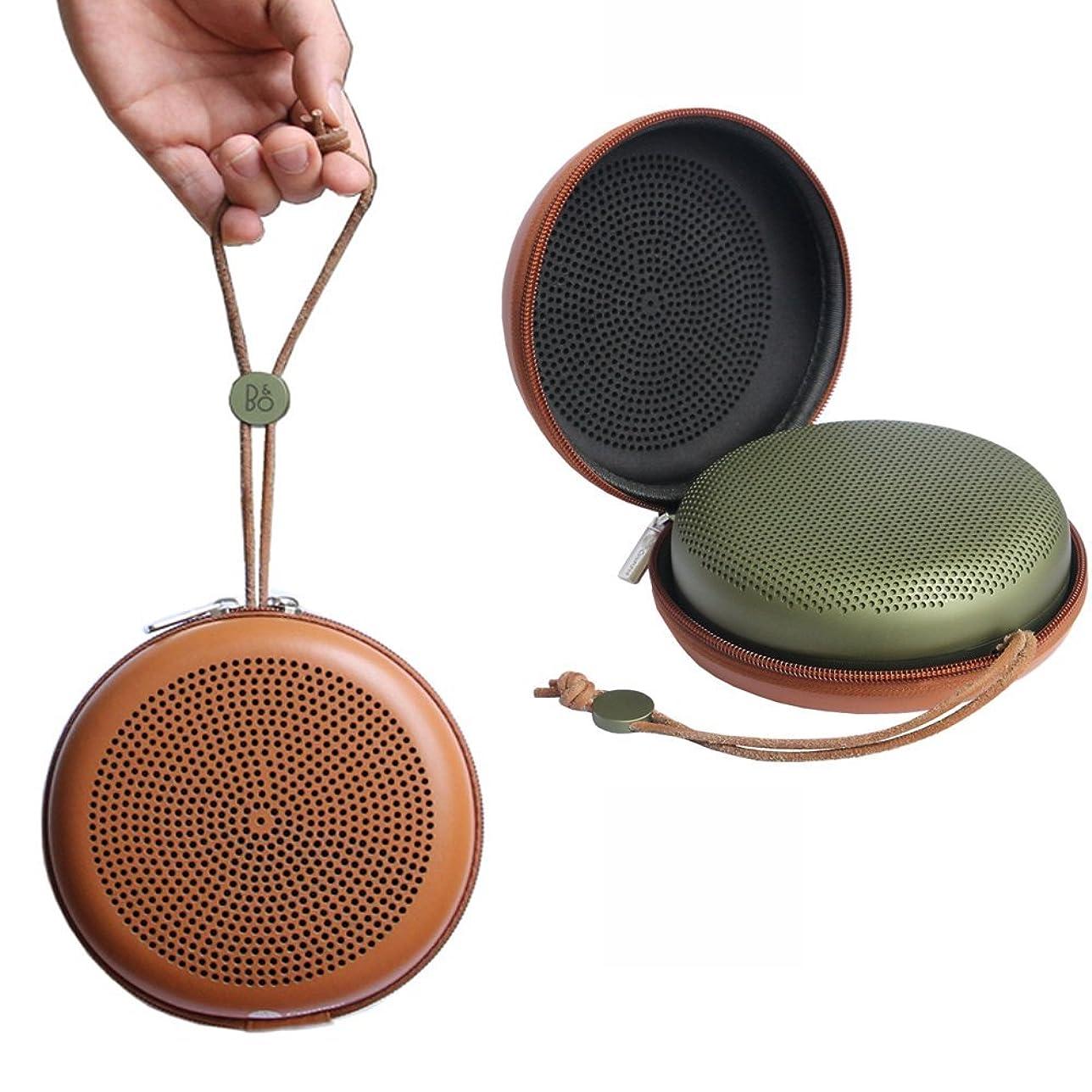 不従順ペイントできたNiceCool B&O play BeoPlay A1 ワイヤレススピーカー Bluetooth対応 ナチュラル BeoPlay A1 のBluetoothスピーカー用のハードEVA保護ポーチバッグケースカバーをカスタム設計 (ブラウン)
