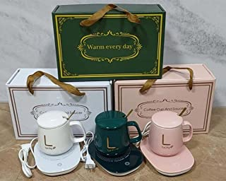 ''NK EBuy'' Ceramic Coffee/Tea Cup with Warmer & Also For The Other Beverages with Electric Hot Plate, Lid, Spoon & Beauti...