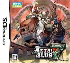 Metal Slug 7 [Japan Import]