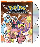 Pokemon: Diamond & Pearl Battle Dimension Box 2 [DVD] [Import]