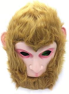 Fly Halloween 新しい髪の顔 太陽 狼 モンキー キング ジャーニー トゥ ショー マスク フード モンキーヘッド ショー 写真 小道具 マスク