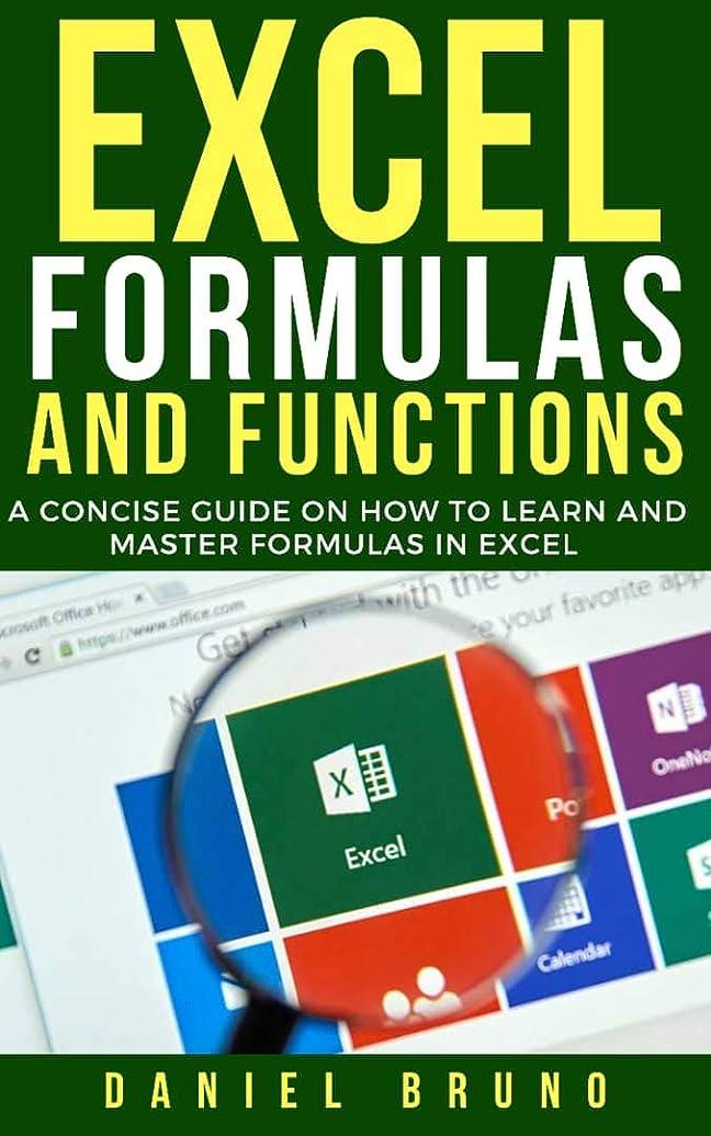 花に水をやるおかしい動詞Excel Formulas and Functions: A Concise Guide on How to Learn and Master Formulas in Excel (English Edition)