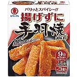 ヒガシマル醤油 揚げずに手羽焼調味料12g(3P×10箱