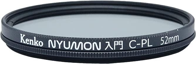 Kenko Nyumon Wide Angle Slim Ring 52mm Circular Polarizer Filter, Neutral Grey, compact (225250)