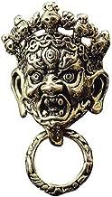 MAHAKALA TIBETAN BUDDHIST ALTAR Biker Wallet Chain Connector Concho Solid Brass (40mm L x 22mm W, brass color)