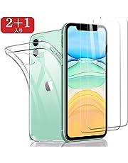 SHINEZONE iPhone 11 ガラスフイルム【 2019年9月最新版 透明ケース進呈】iPhone 11 6.1インチ フィルム 日本旭硝子製 防指紋 透過率99.9% (2枚セッ)